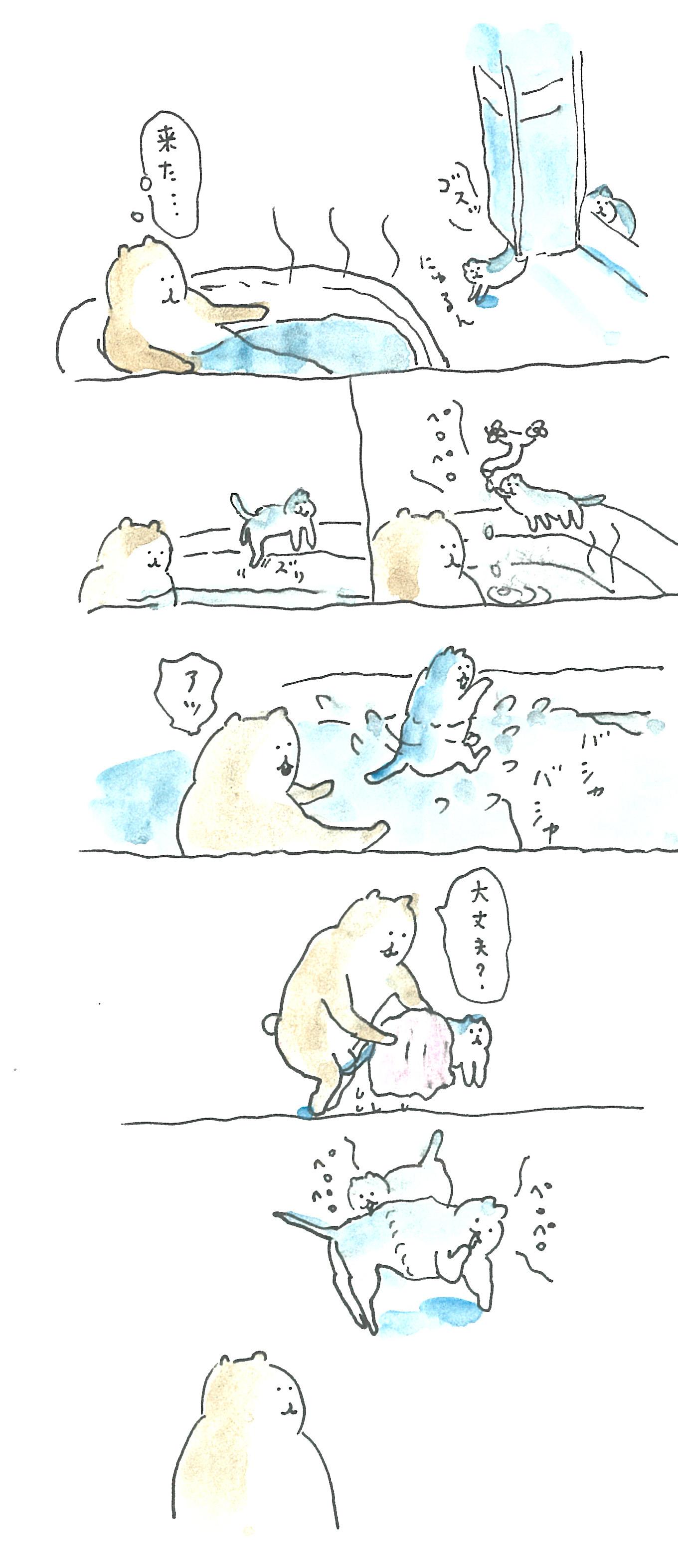 ぶぶちよ1-4