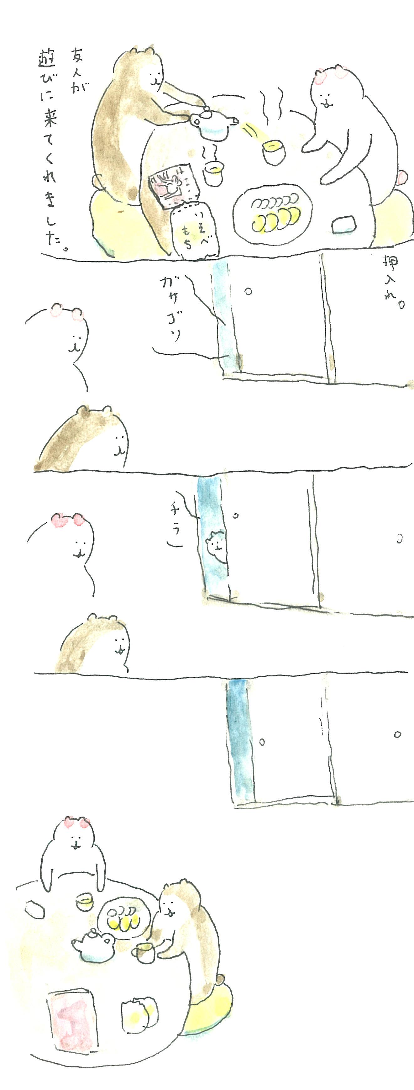 ぶぶちよ2-2
