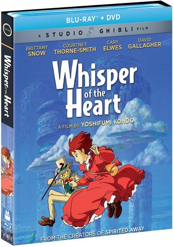 「耳をすませば」『Whisper of the Heart』GKIDS presents a Studio Ghibli film