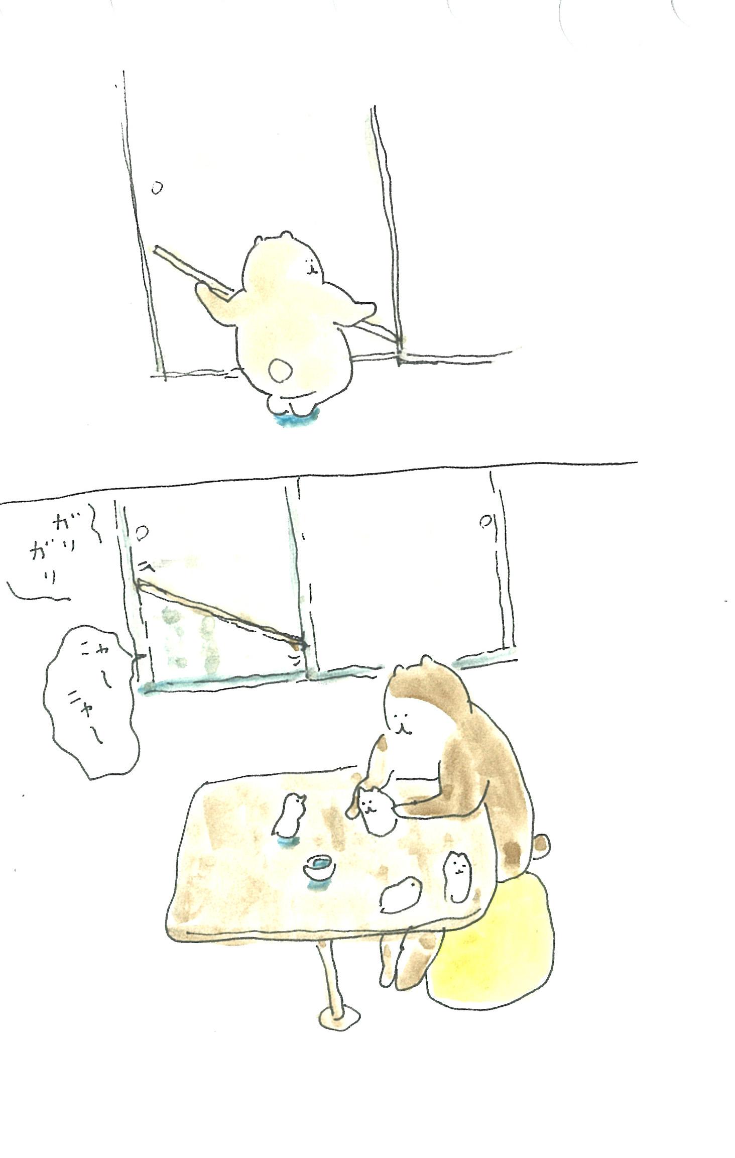 ぶぶちよ5-4