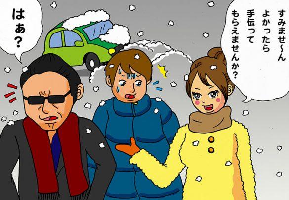 雪道で自動車が故障