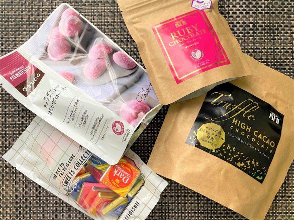 千円以下で買える成城石井のバレンタインチョコ