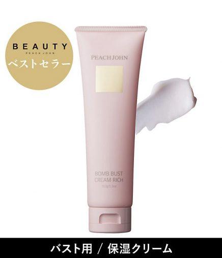 PJ BEAUTY「ボムバストクリーム リッチ」¥2,980+税
