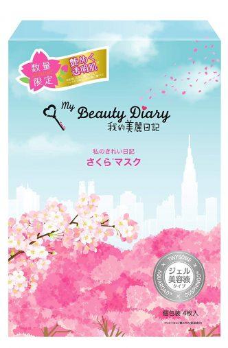 我的美麗日記「さくらマスク」4枚入り 780円
