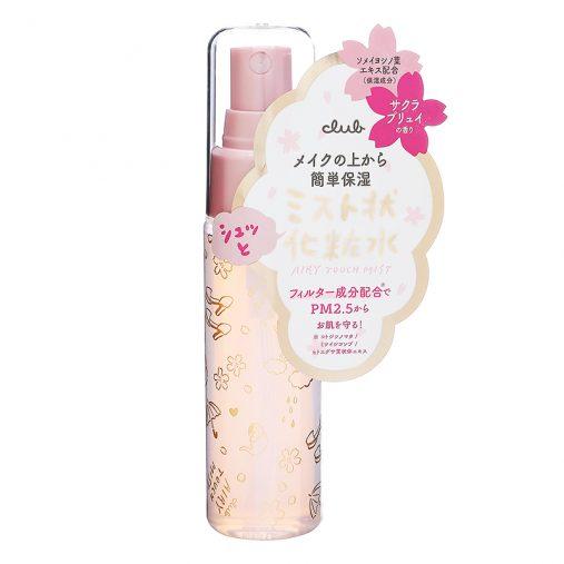 クラブ「エアリータッチミスト さくらプリュイの香り」50ml 1,200円