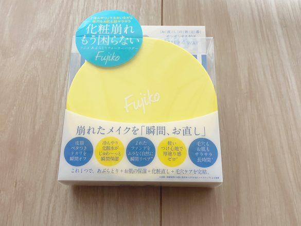 Fujiko「フジコあぶらとりウォーターパウダー」1,800円