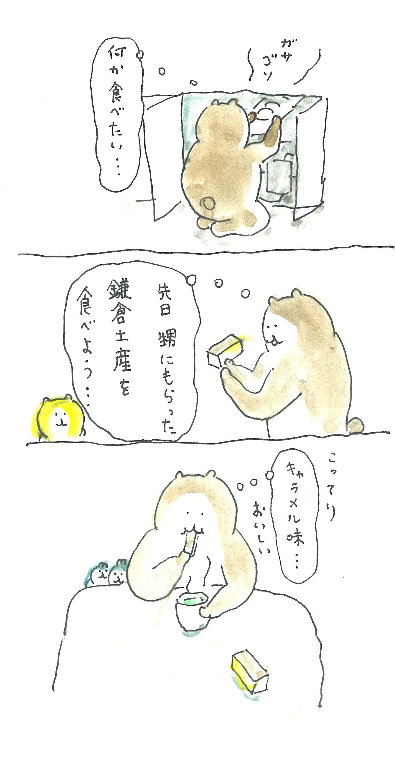 ぶぶちよ9-4