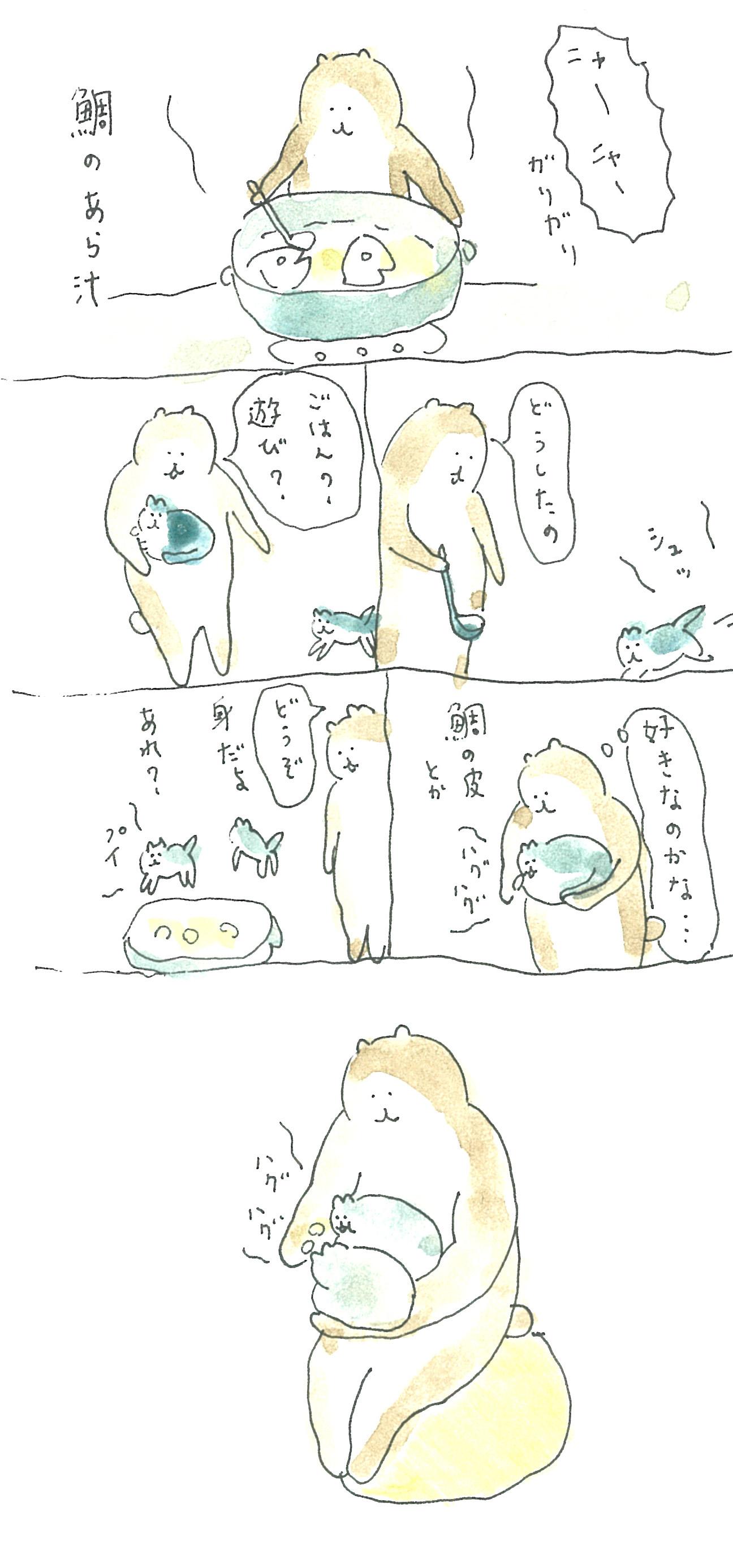 ぶぶちよ10-2