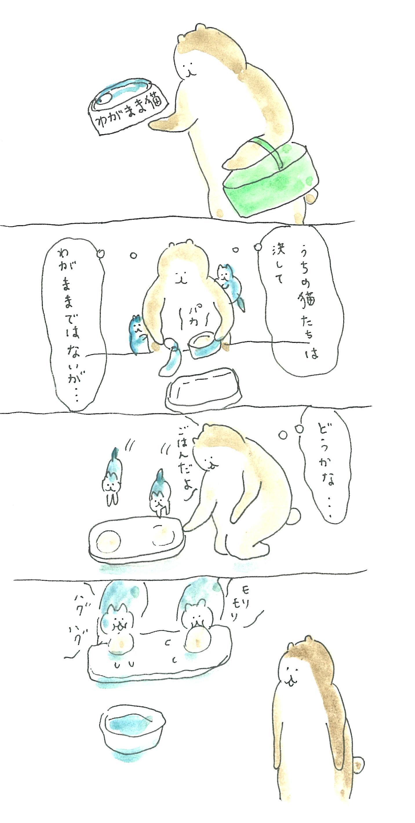 ぶぶちよ11-1