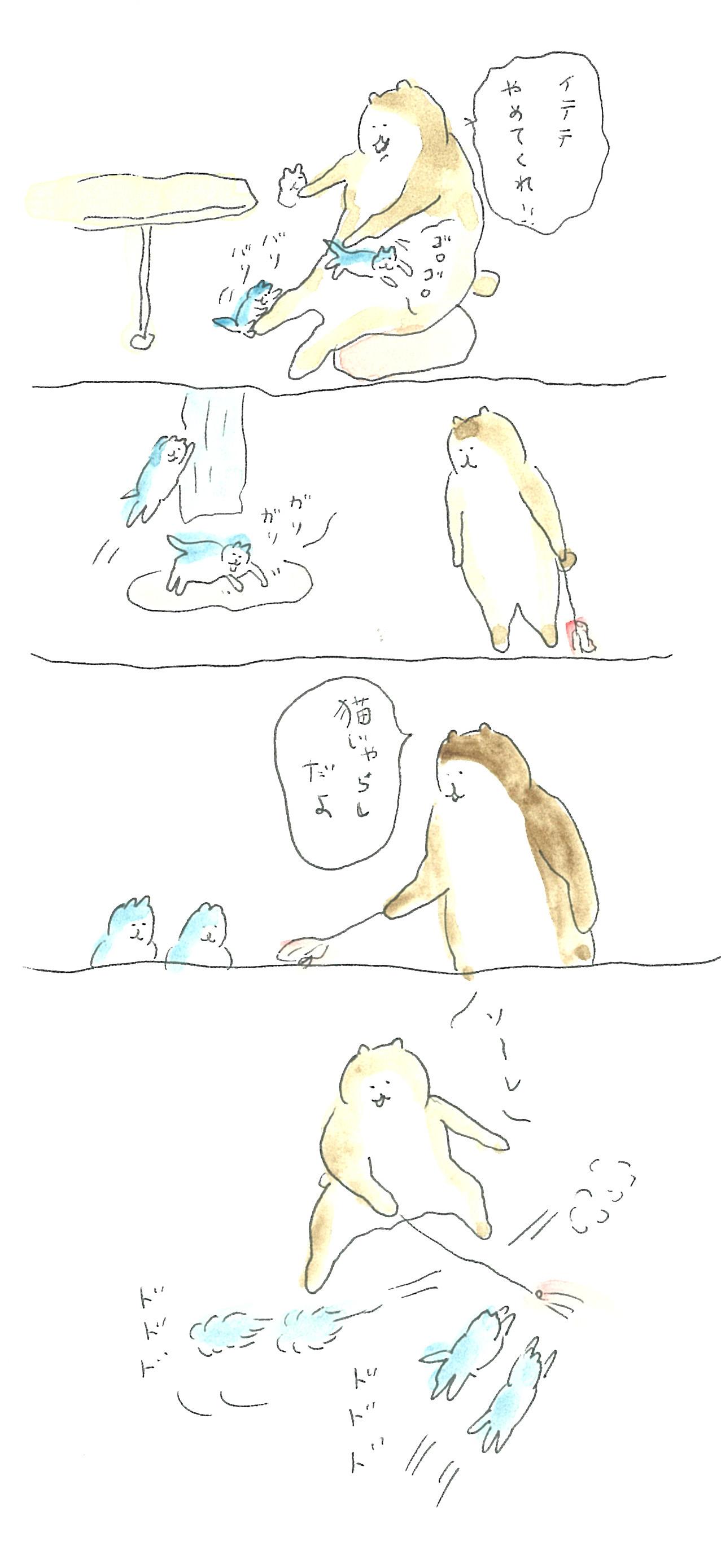 ぶぶちよ10-1