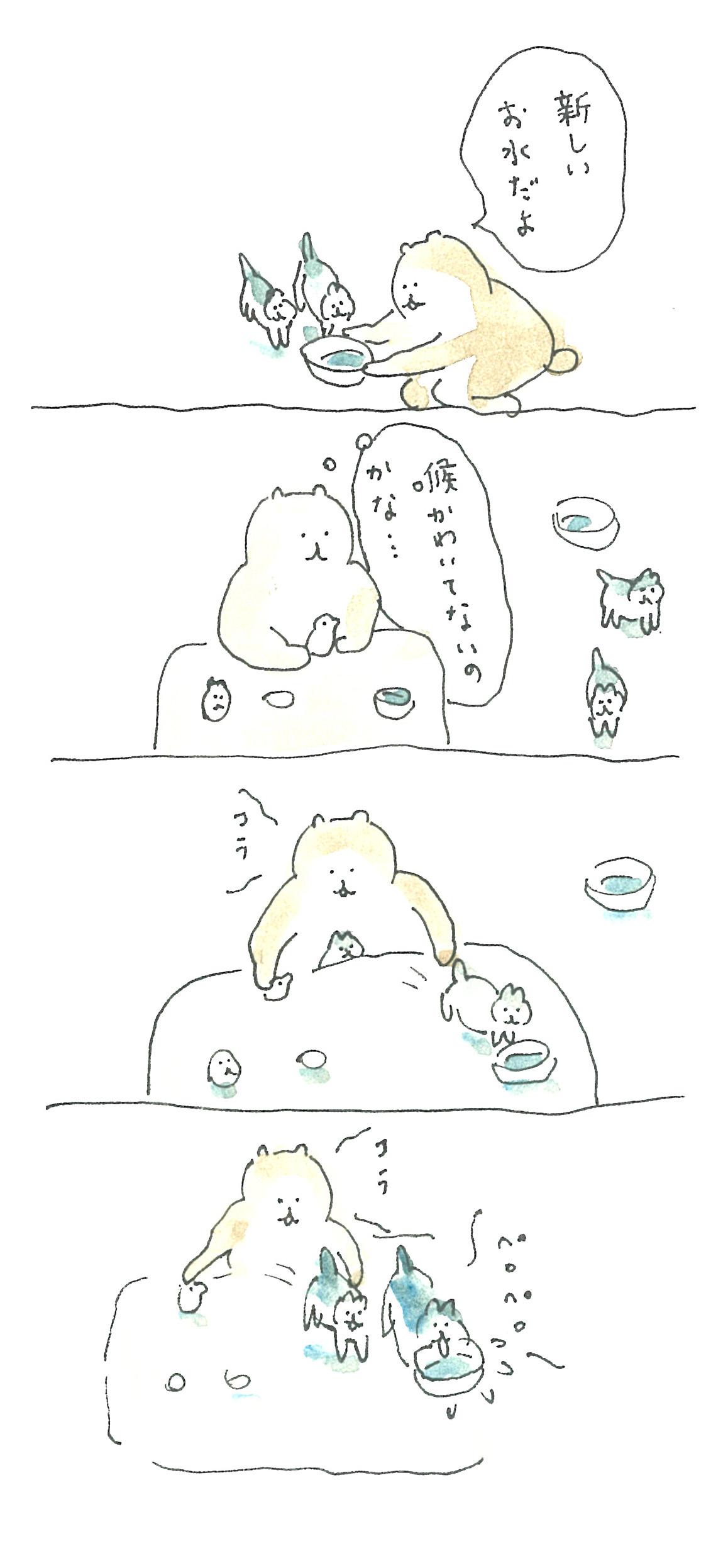 ぶぶちよ9-1