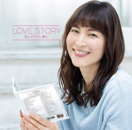 鈴木杏樹「Love Story~ドラマティック・ミックス~」Universal Music =music=