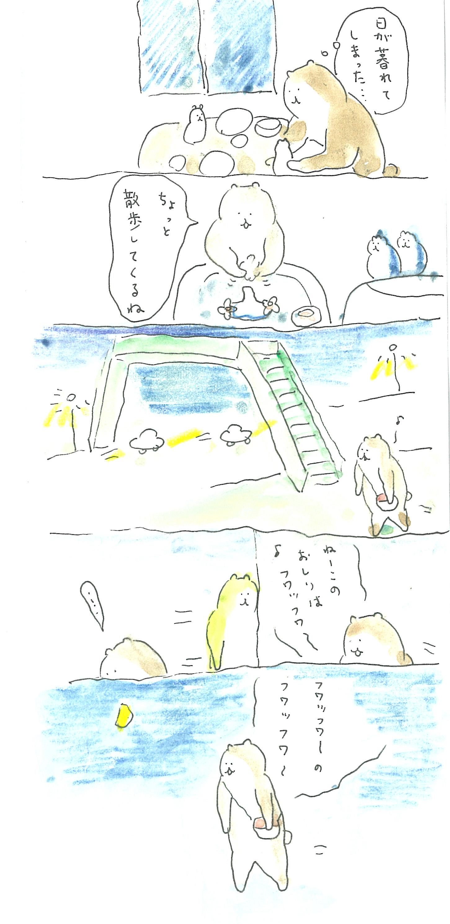 ぶぶちよ9-3