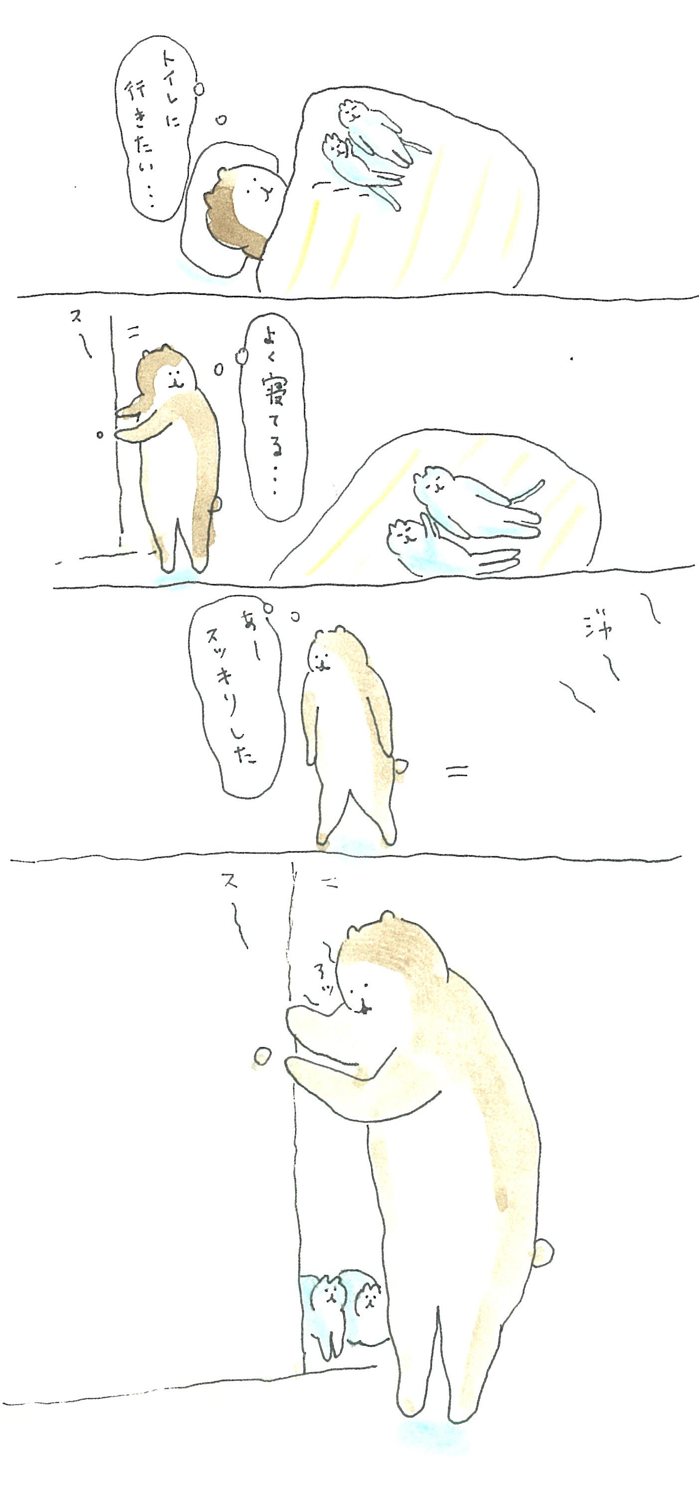 ぶぶちよ11-2