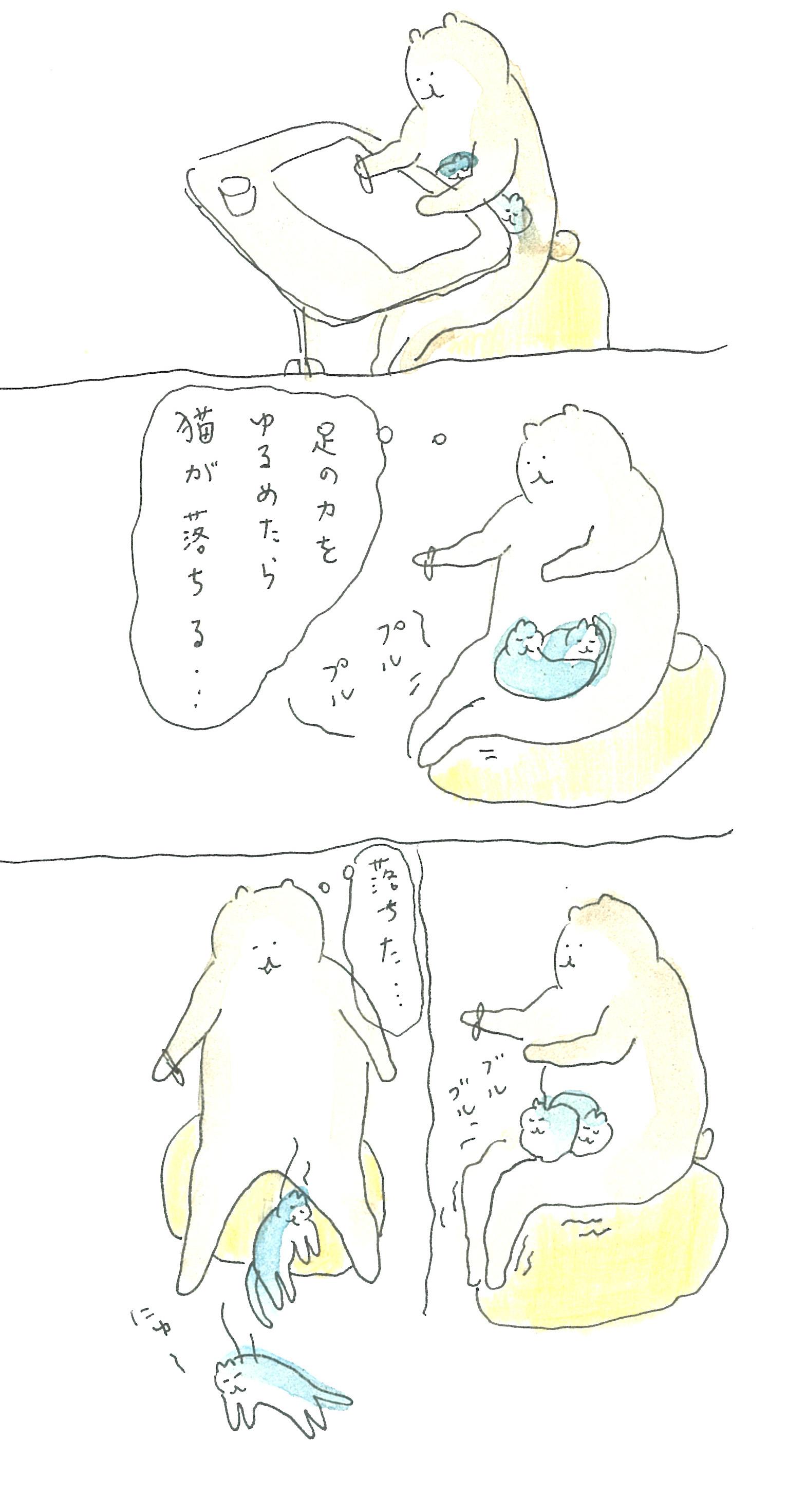 ぶぶちよ10-3