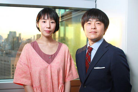 (左)夏帆さん、(右)バカリズムさん