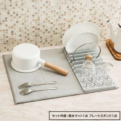 「水切り吸水マット2点セット S(グレー)」740円