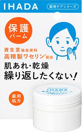 薬用バーム 20g 1,350円