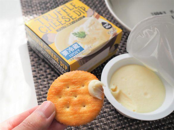 「カルディオリジナル トリュフ風味チーズディップ」2