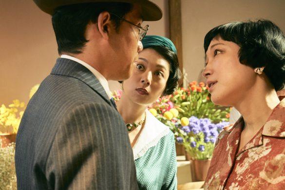 『グッドバイ~嘘からはじまる人生喜劇~』より 浮気相手と田島とキヌ子