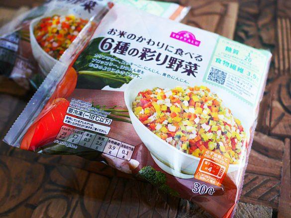 「6種の彩り野菜(トップバリュ)」