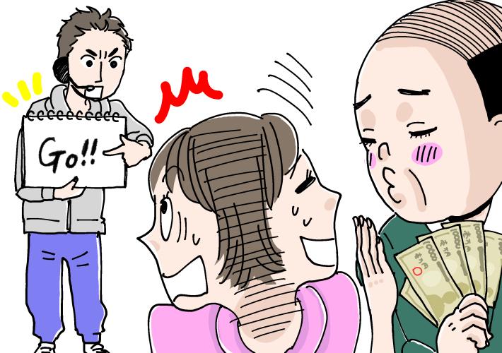 モデル女性、番組企画でおじさんとキスさせられて号泣。過激さに走るネット配信   女子SPA!