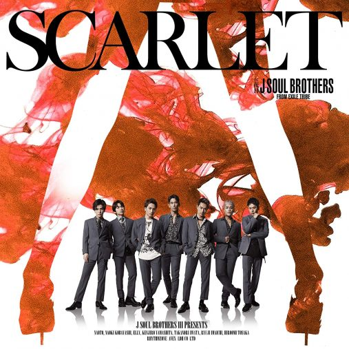「SCARLET」(CD+DVD) 三代目 J Soul Brothers from EXILE TRIBE