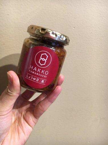 「発酵調味料」醤油豆(HAKKO MOMZEN)