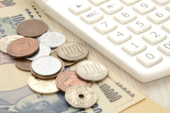 お金 貯金 税金