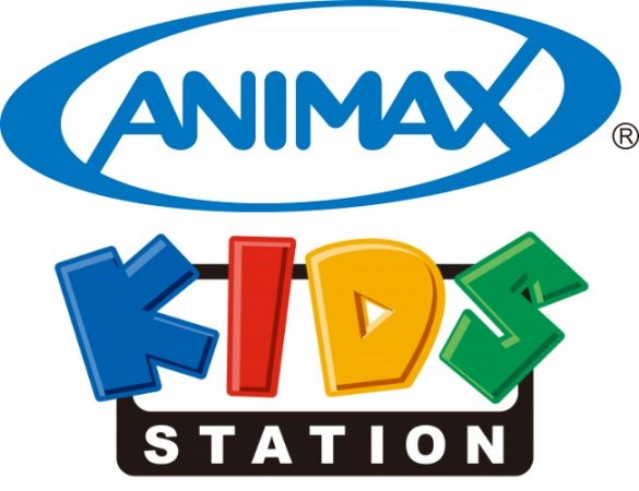 アニマックスやキッズステーションでもアニメを無料放送
