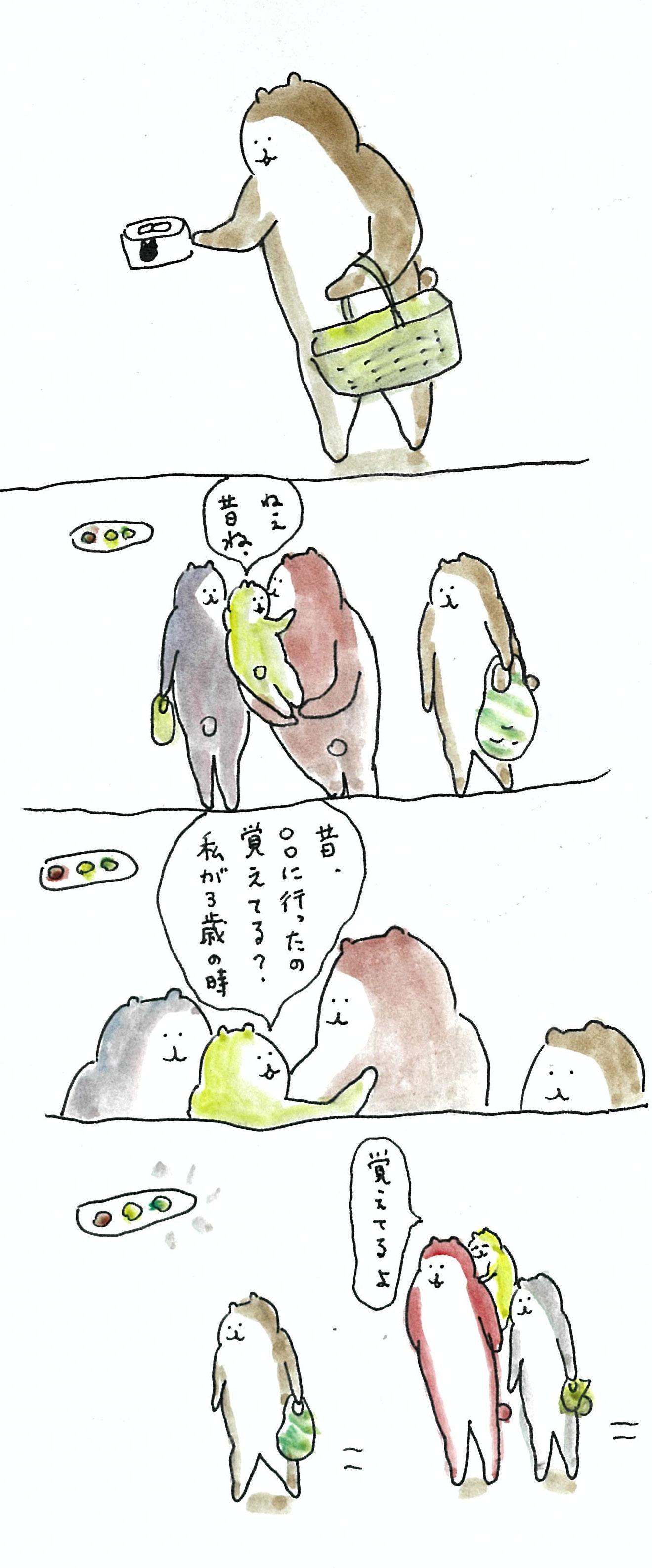 ぶぶちよ5