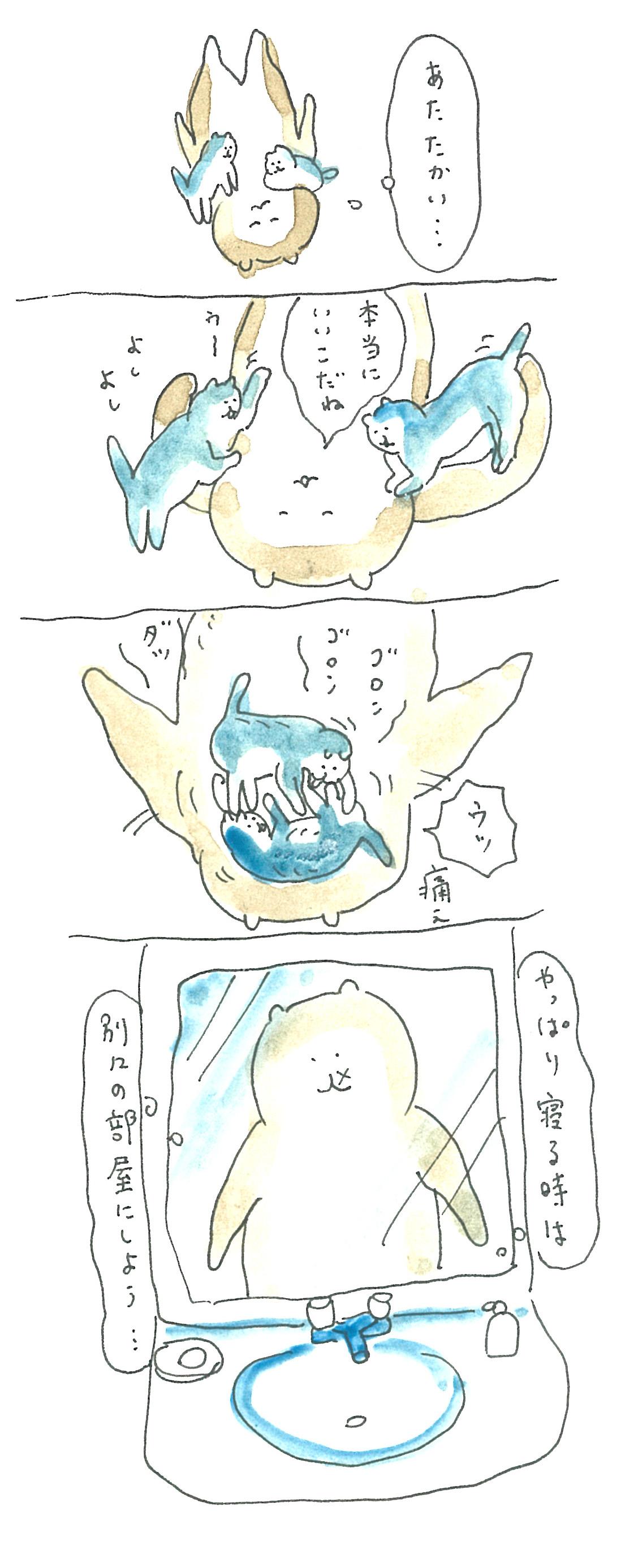 bubuchiyo12-1