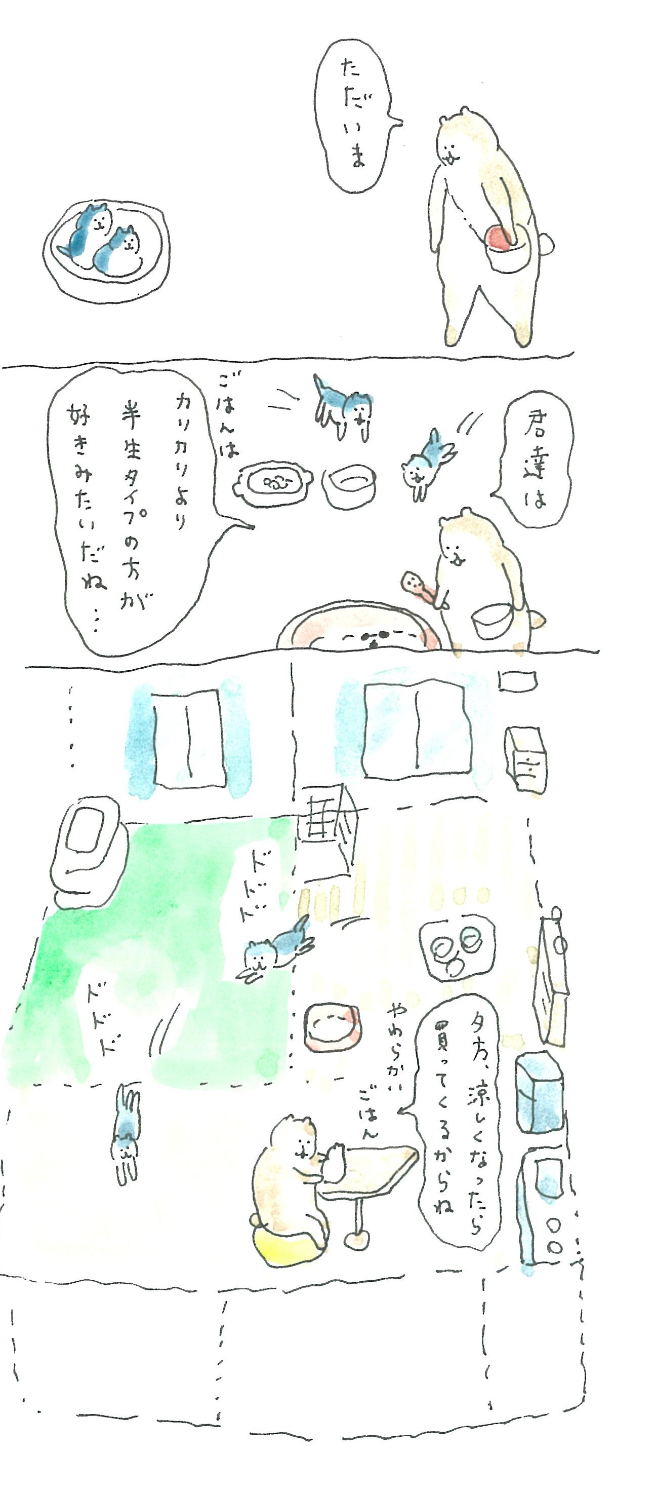 bubuchiyo12-3