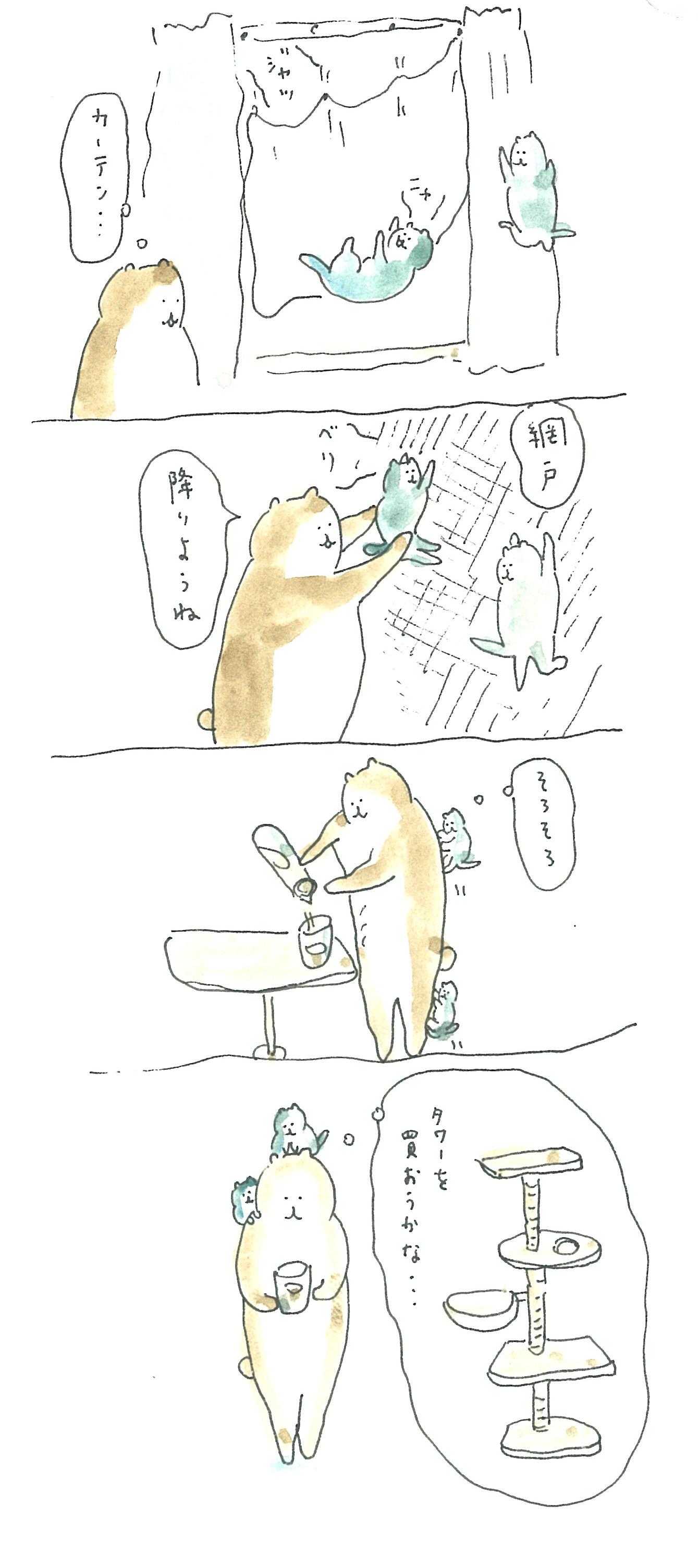 bubuchiyo12-4