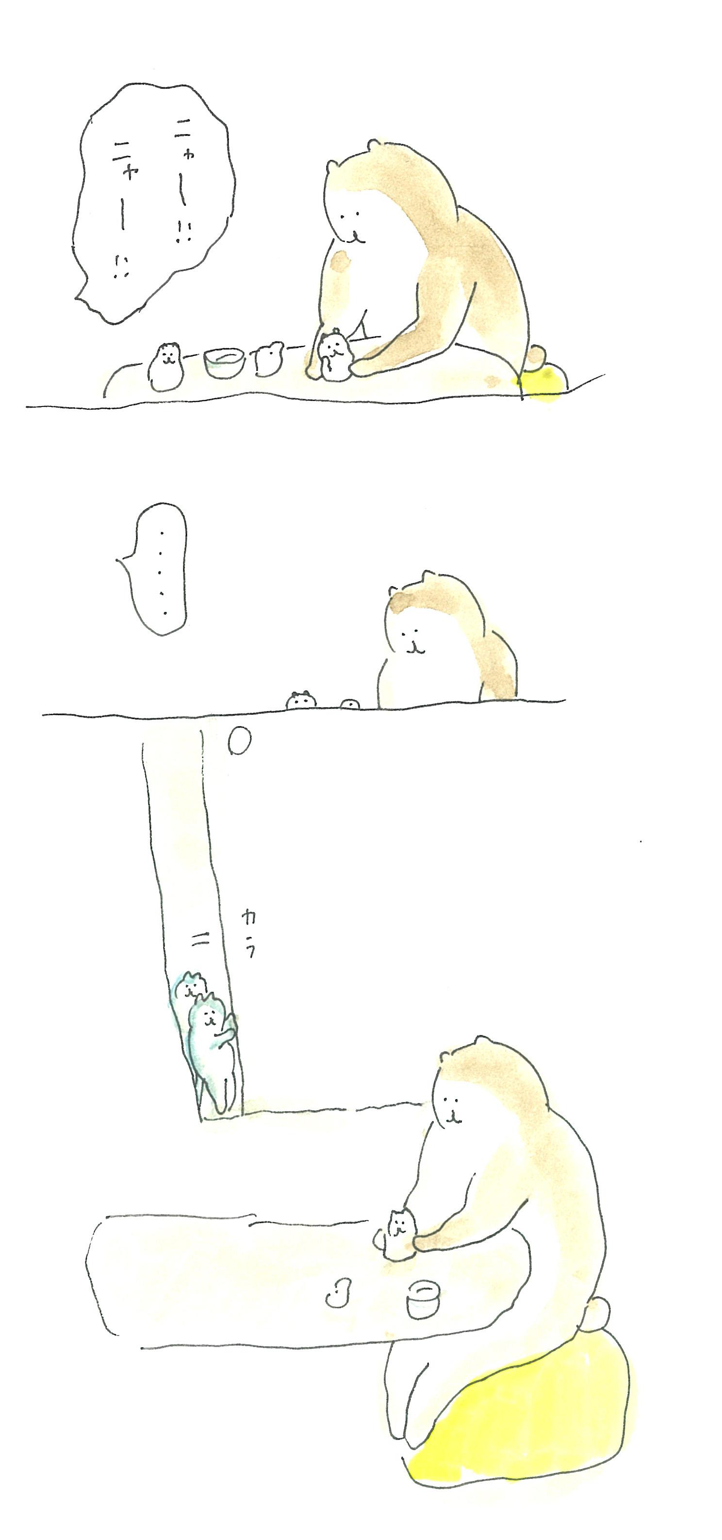 bubuchiyo13-2