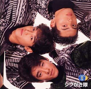 シブがき隊『GOLDEN☆BEST』(ソニー・ミュージックハウス、2002年)