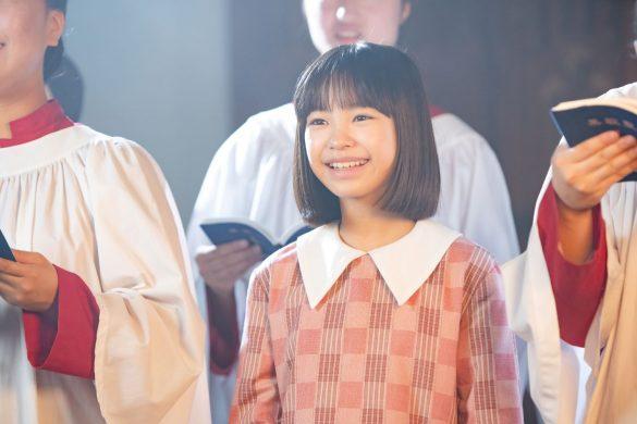 連続テレビ小説「エール」朝ドラNHK 少女時代の音(清水香帆)