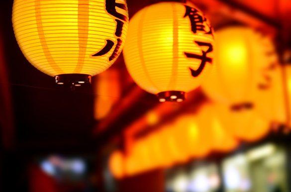 町中華、中華料理店、飲み屋、居酒屋