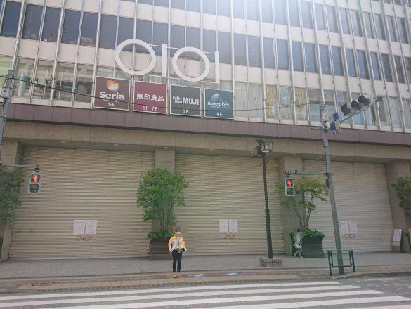 丸井・吉祥寺店は4月8日から休館