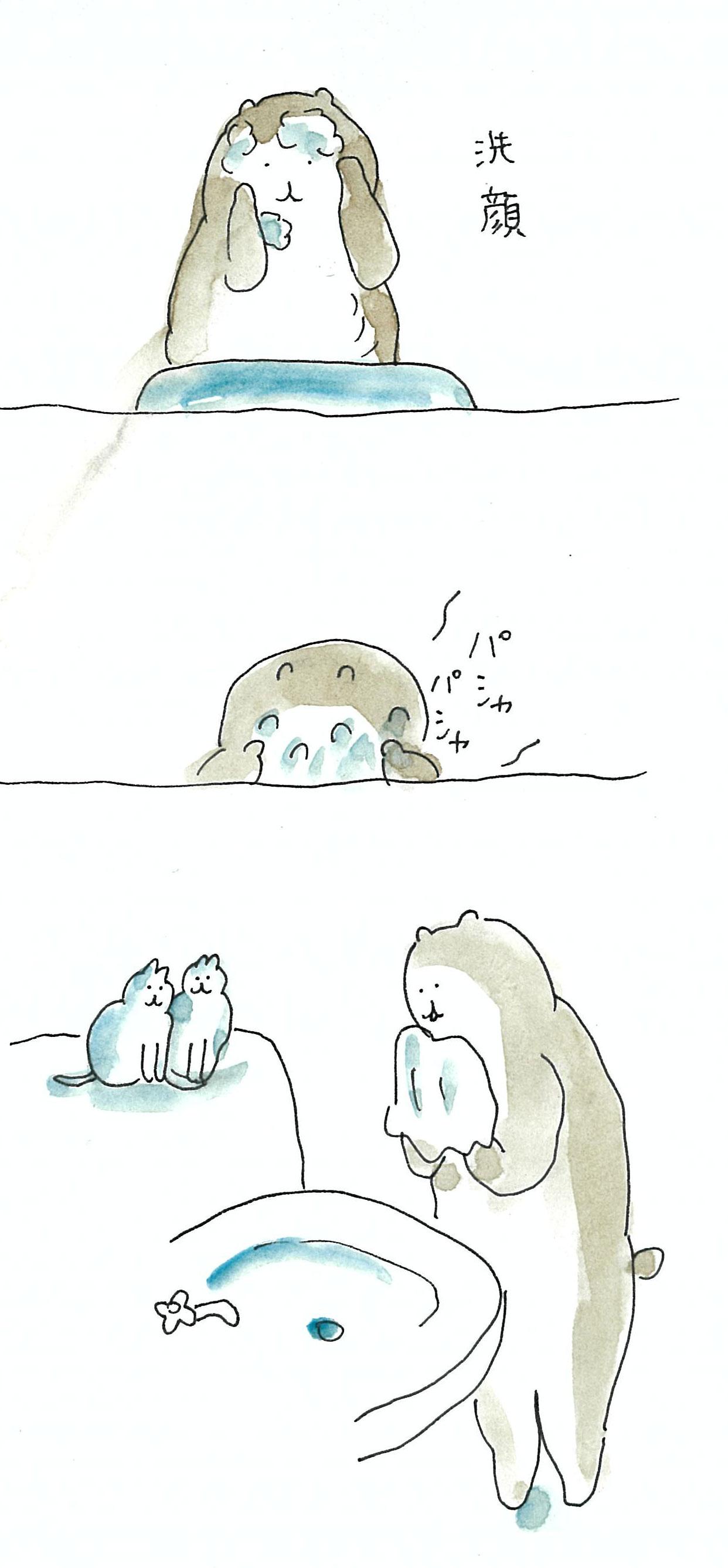 ぶぶちよ6