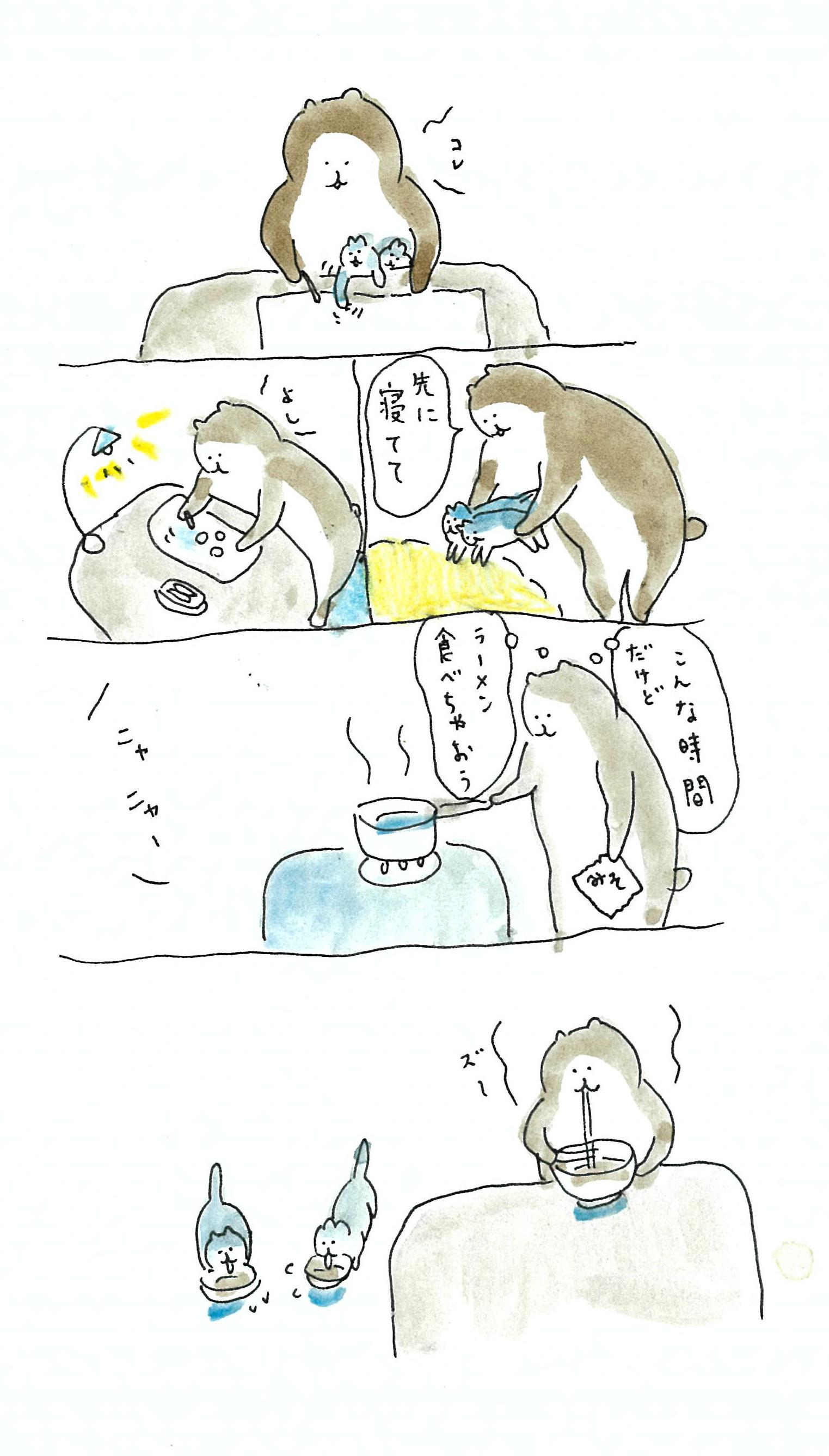 ぶぶちよ2