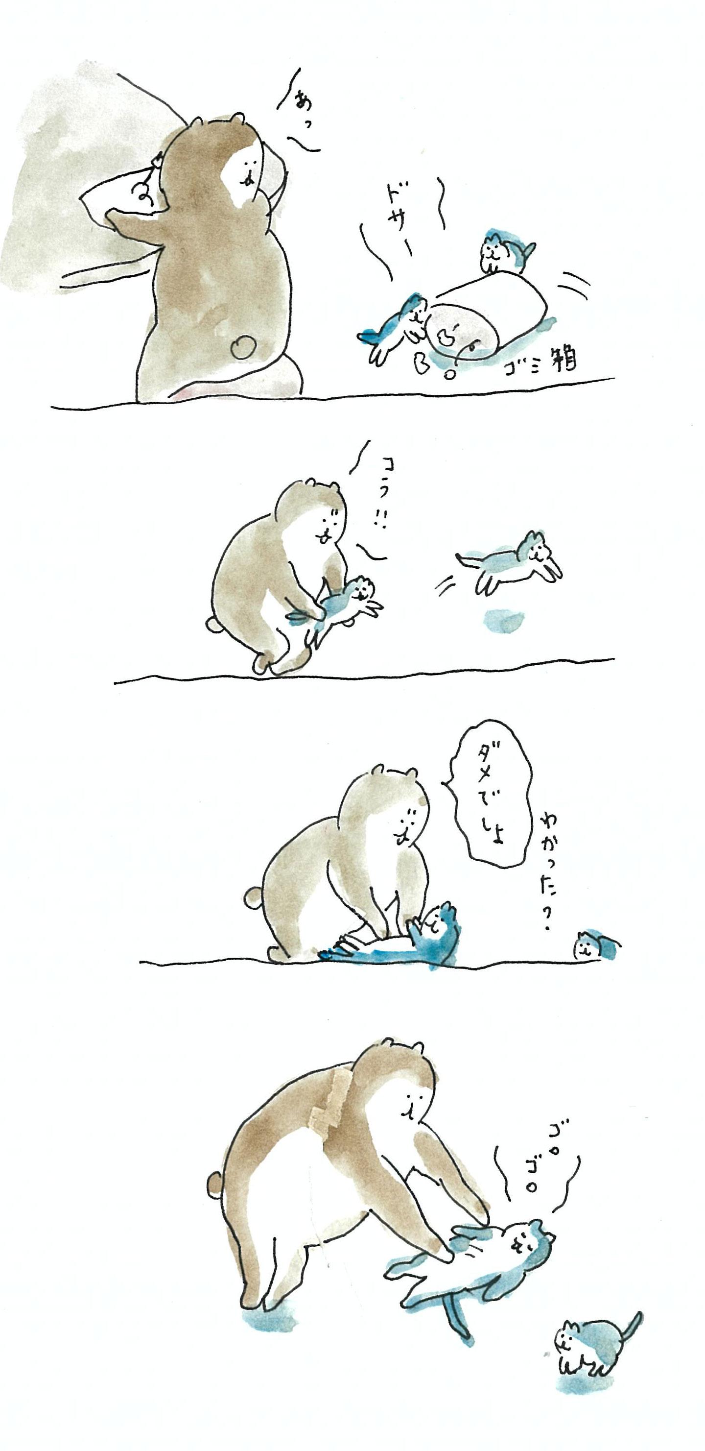 bubu2