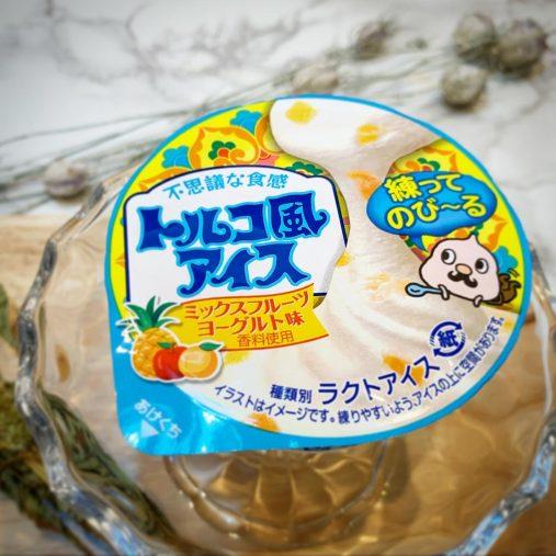 ロッテ「トルコ風アイス ミックスフルーツヨーグルト味」