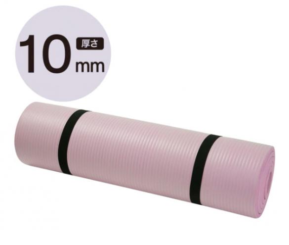 ヨガマット 厚さ10mm(レッドパープル)1,195円