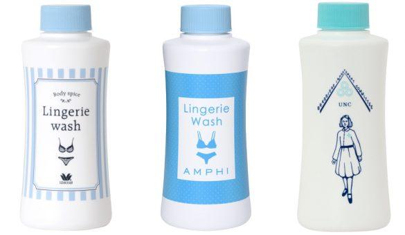レースにやさしい下着の手洗い用洗剤「ワコール ランジェリーウォッシュ」¥ 550