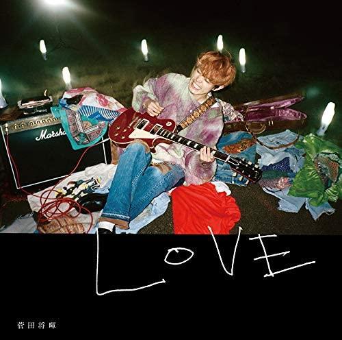 菅田将暉『 LOVE』(2019)に収録