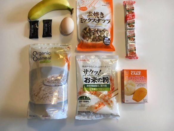 バナナブレッド材料