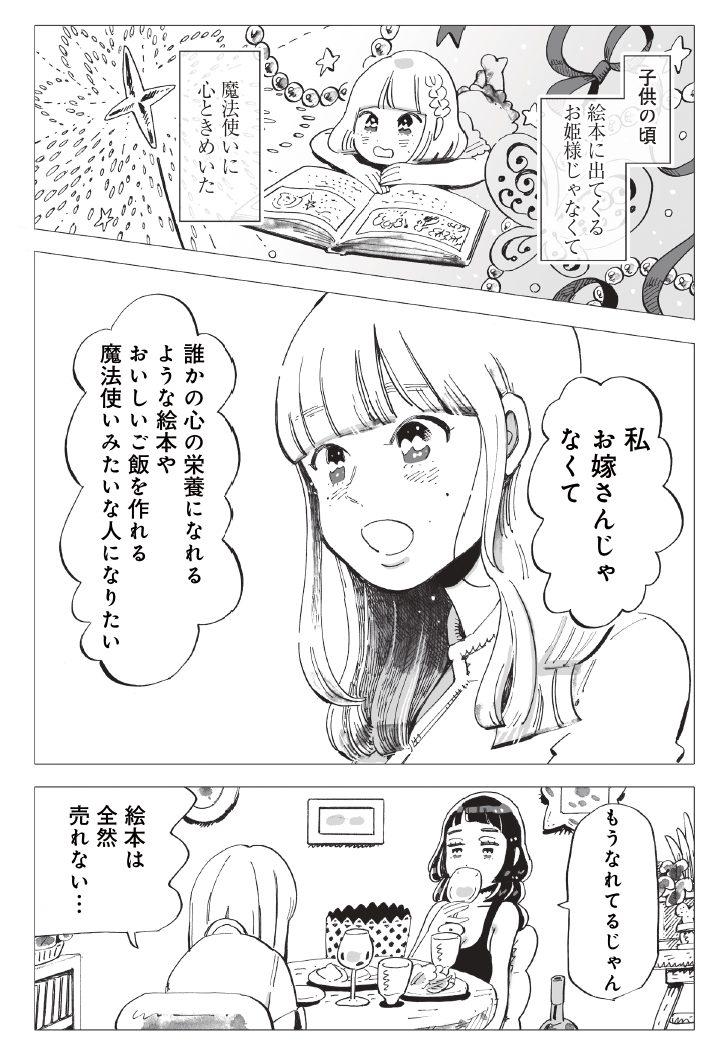 すきやき2-7
