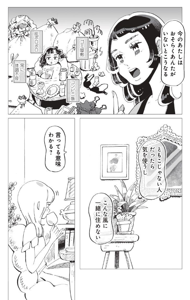 すきやき2-9