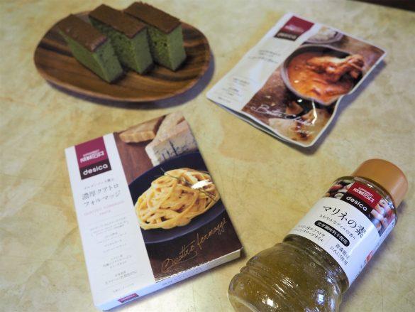 「成城石井」のレトルト食品がなかなか優秀。イチオシはこれ